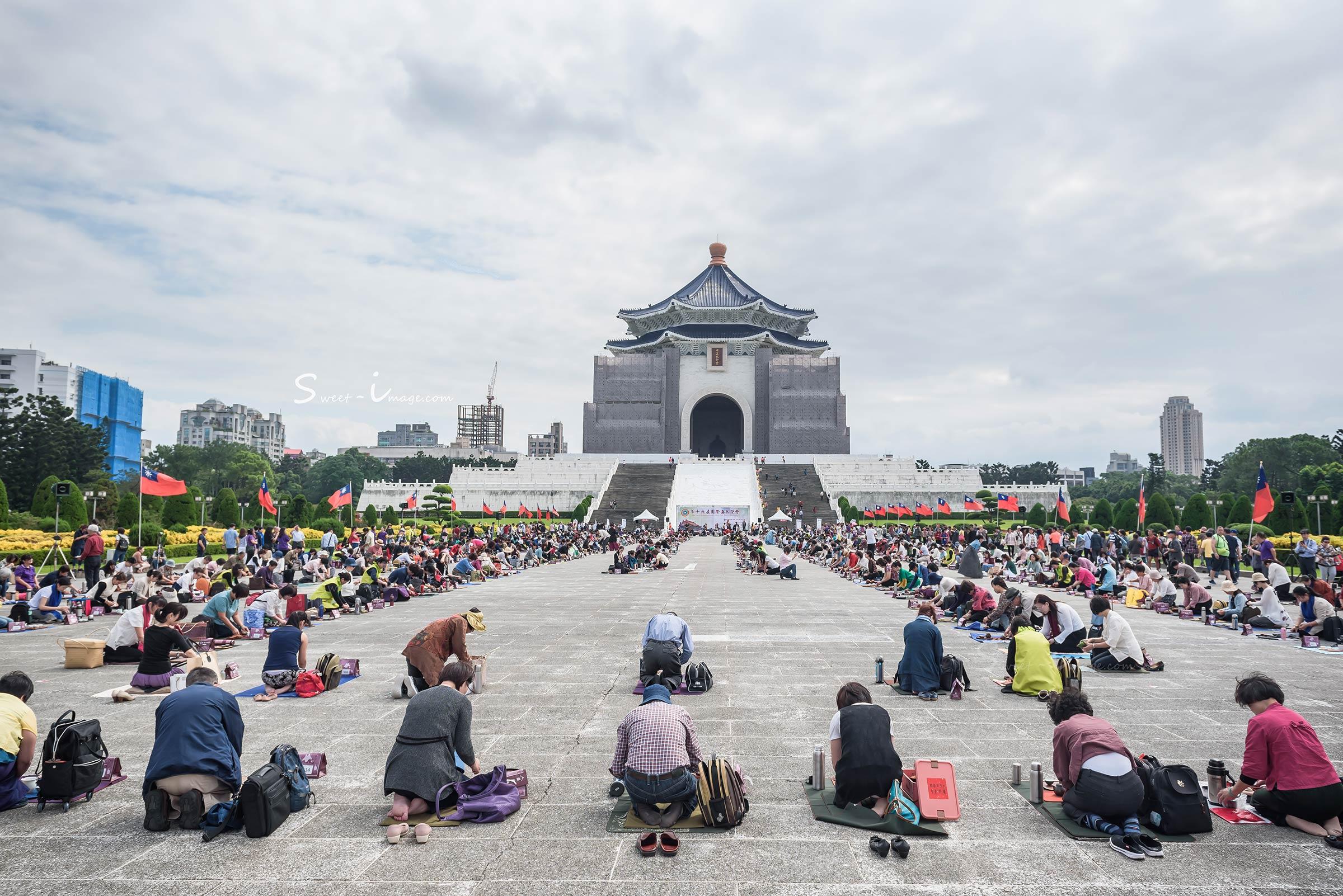 第16屆國際無我茶會 無我茶會攝影師 活動紀錄攝影師 活動紀錄攝影 中正紀念堂