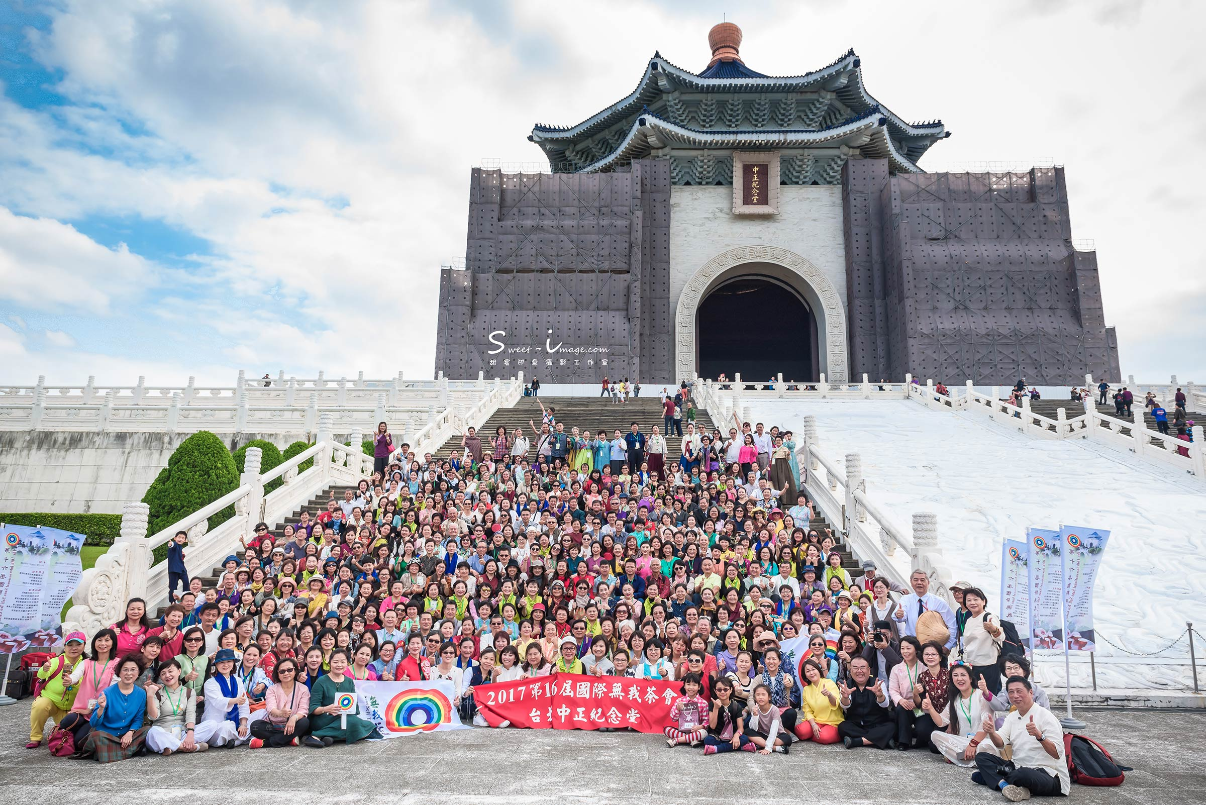 第16屆國際無我茶會 無我茶會攝影師 活動紀錄攝影師 活動紀錄拍攝 中正紀念堂