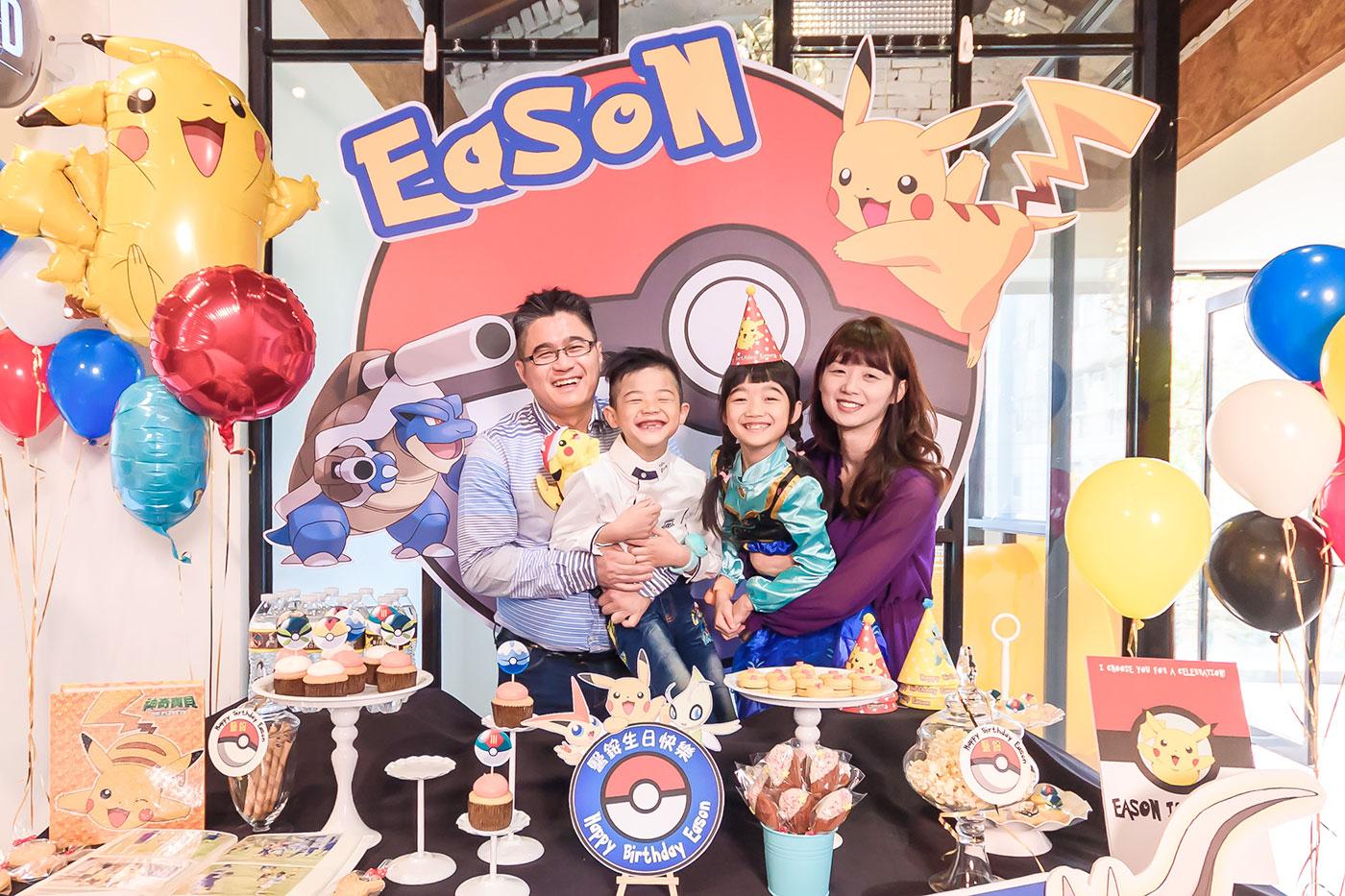 生日派對攝影 皮卡丘生日派對 小樂圓親子餐廳