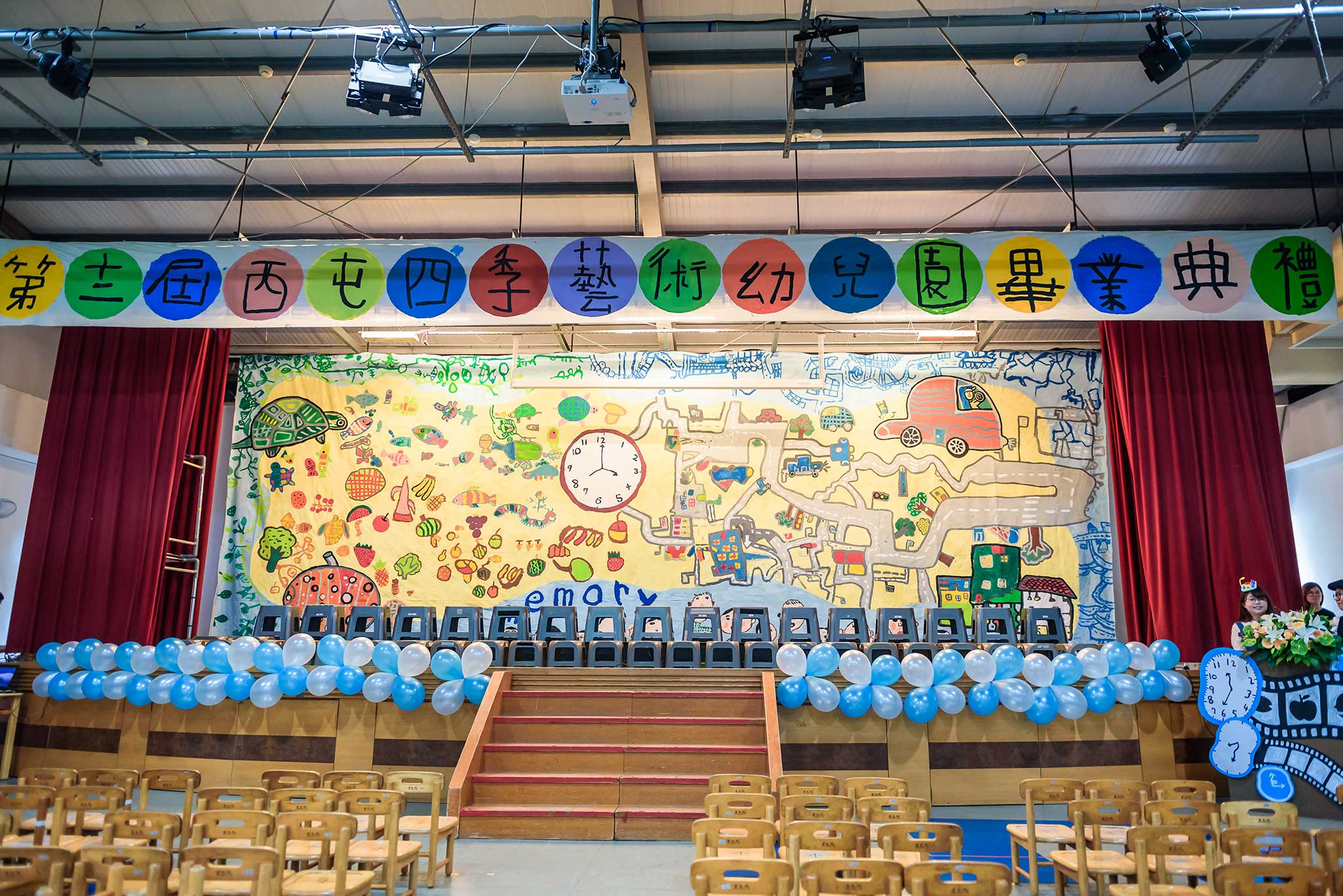幼兒園畢業典禮