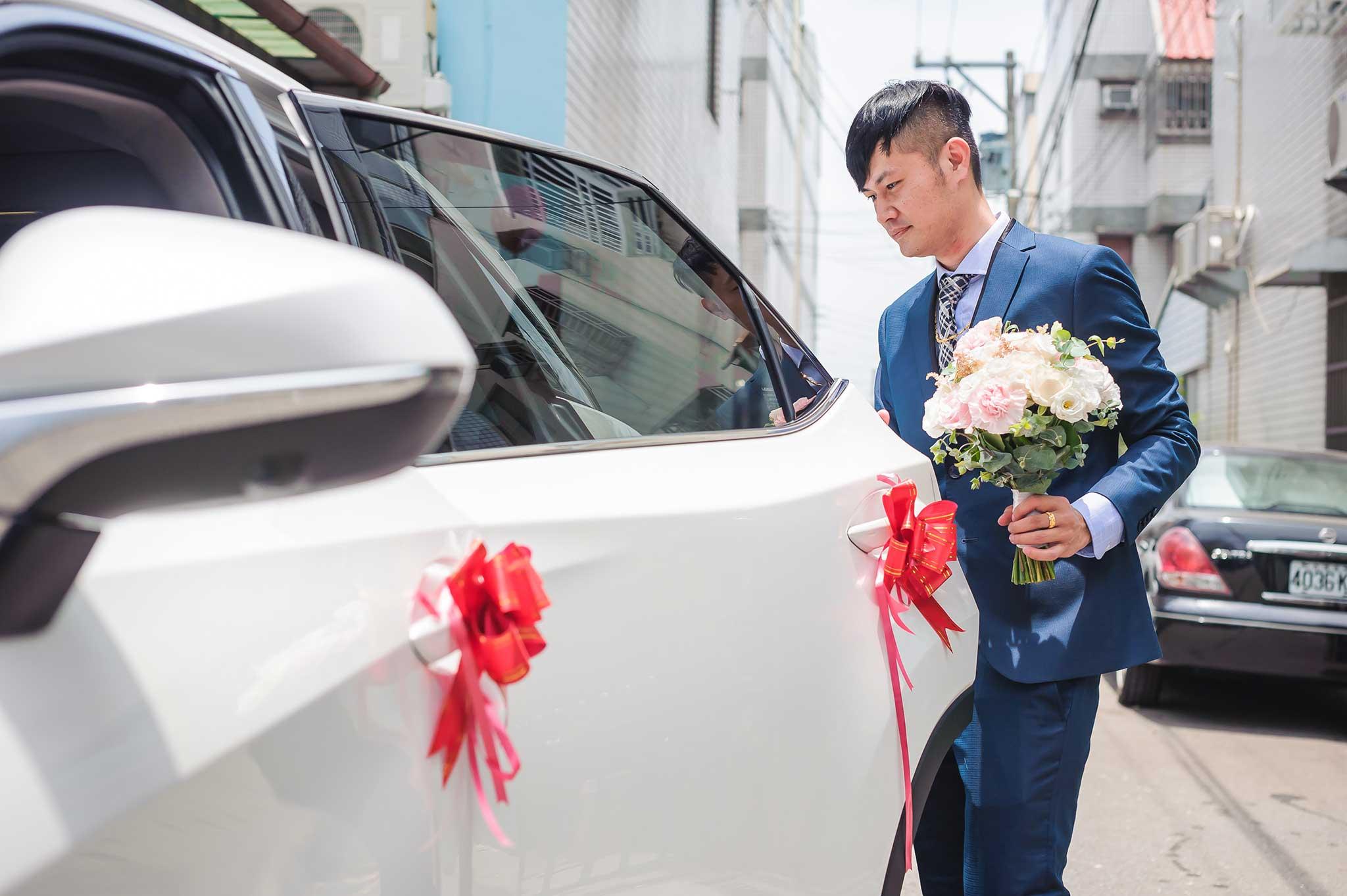 迎娶新娘,出發迎娶