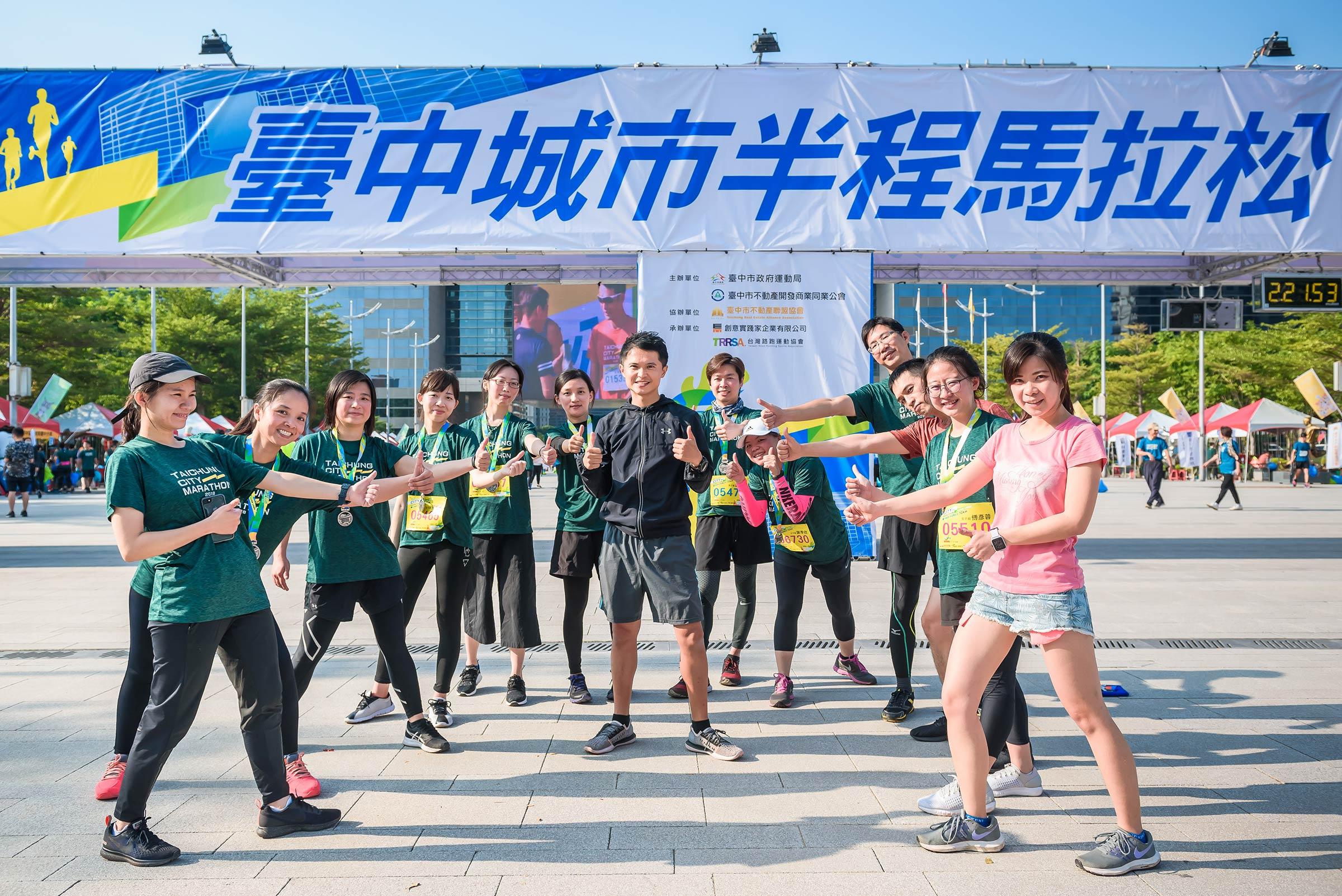 路跑活動紀錄 台中市城市半程馬拉松 活動紀錄攝影師 活動紀錄拍攝 活動紀錄攝影